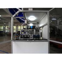 Buy cheap CR80 Card Automatic Card Punching Machine For Transparent Plastic Frosted Clear Plastic Business Cards from wholesalers
