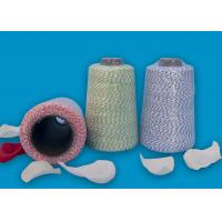 Buy cheap 100% Spun Polyester Bag Sewing Machine Thread , Polypropylene Sewing Thread from wholesalers