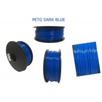 Buy cheap Free Sample 1.75mm 1KG PETG 3D Printer Filament Polycarbonate from wholesalers