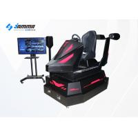 Buy cheap VR Car Driving Simulator Machine With Screen Display Full 3D Audio And Effects from wholesalers