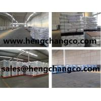 Buy cheap Concrete admixture superplasticiz Polycarboxylate based superplastic/cement dispersing age from wholesalers