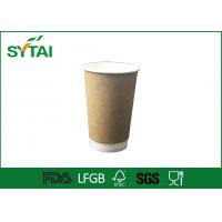 Buy cheap Kraft Double Wall Paper Biodegradable Coffee Cups Heat Insulation Offset Printing from wholesalers