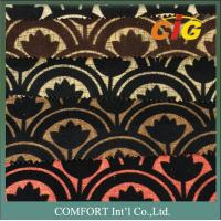 Buy cheap Polyester  Sofa Upholstery Fabric CIGT854 With Flocking Designs product
