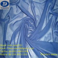 "Buy cheap T/T 80*80 80*56 42"" dyed voile fabric from wholesalers"