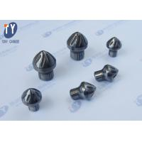 Buy cheap Professional Tungsten Carbide Inserts  Carbide Buttons For Cutting Hard Metal from wholesalers