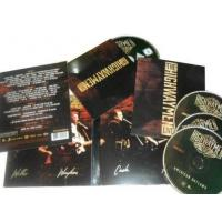 Buy cheap American Original Music CD Box Sets Full Screen Audio With Full Version from wholesalers