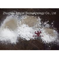 Buy cheap Strong Glucocorticoid Steroids Anti Inflammatory Powder Clobetasol Propionate CAS 25122-46-7 from wholesalers