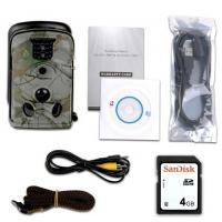 Buy cheap HC5210M- Outdoor Infrared Hunting Camera Animal Observation Camera with MMS/GPRS function from wholesalers