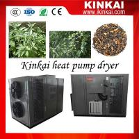 Buy cheap Factory price fruits drying machine,vegetable drying machine,fish drying machine from wholesalers