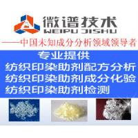 Buy cheap Auxiliaries ingredients from wholesalers