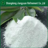 Buy cheap Best selling Heptahydrate 98% ferrous sulfate for fertilizer use from wholesalers