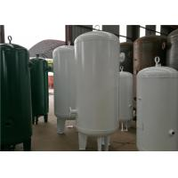 Buy cheap Stainless Steel Nitrogen Storage Tank For Pharmaceutical / Chemical  Industries from wholesalers