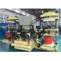 Buy cheap 4000KN Vertical Isobaric Rubber Brake Pad Making Machine Double Plates from wholesalers