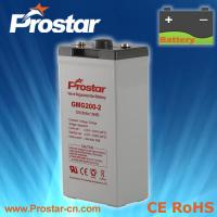 Buy cheap Prostar Gel Battery 2V 200AH from wholesalers