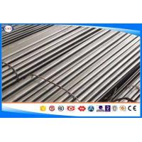Buy cheap Alloy 310 / 310S / 310H Stainless Steel Bar Black / Smooth / Bright Surface from wholesalers