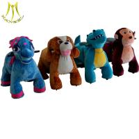 Buy cheap Hansel dinosaur riding toy stuffed animal electric ride plush animal electric scooter from wholesalers