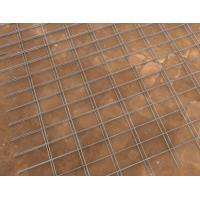 Buy cheap Square Welded Wire Mesh Sheet , Zinc / PVC Coated Mesh Fencing from wholesalers