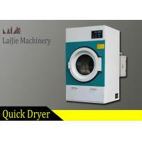 Buy cheap Fully Automatic Commercial Tumble Dryer Machine , Industrial Laundry Dryer from wholesalers
