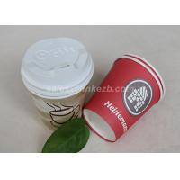 Buy cheap Custom Printed Disposable Paper Cups With PS Lids For Hot / Cold Drinking from wholesalers