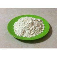 Buy cheap High Purity Cerium Oxide Powder Cas No 1306-38-3 Formula CEO2 For Aerospace Area from wholesalers