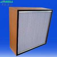 Buy cheap Pleated HEPA Air Dust Filter from wholesalers