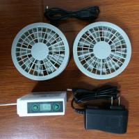 Buy cheap 5200mAh summer clothing Rechargeable Battery with fan- 7.4V Compatible from wholesalers