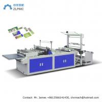 Buy cheap Side sealing and cutting bag making machine from wholesalers