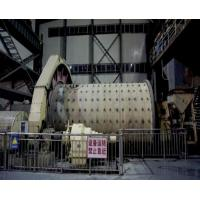 Buy cheap High Manganese Steel Ball Mill Liner from wholesalers