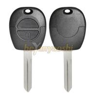 Buy cheap Nissan 2 Buttons Car Key Remote Shell with Blade for Nissan Micra Almera Primera X-Trail product