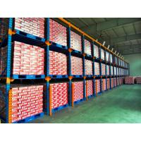Buy cheap Powder Coated Drive In Pallet Rack , Durable Steel Pallet Racking from wholesalers