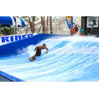 Buy cheap Customized Color Flowrider Water Ride Double People Use Boards For Water Park product