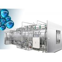 Buy cheap Pharmaceutical Sterilizers from wholesalers