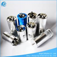 Buy cheap 450VAC 20UF 25UF 30UF 35UF 40UF 45UF Air Conditioner Capacitor from wholesalers