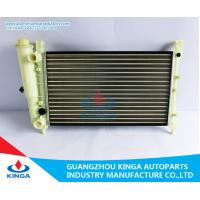 Buy cheap 520*322*23mm Replacement Aluminum Racing Radiator FIAT FIORINO'MT product