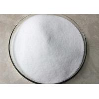 Buy cheap Density 2.6  Amorphous Silica Oxide Granules Cas 7631-86-9 For Coating Film product