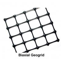 Buy cheap geogrid in the retaining wall can prevent slope from falling down from wholesalers