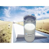 Buy cheap White Emulsion Paper Sizing Agents For All Papermaking 10% Content from wholesalers
