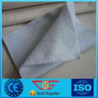 Buy cheap Non woven geotextile fabric price for road construction from wholesalers