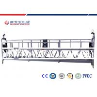 Buy cheap ZLP500 Aluminium Alloy Suspended Working Platform / Suspended Access Equipment from wholesalers