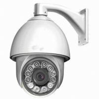 Buy cheap 24VAC Dome IR Camera CCD , 360°Continuous Rotation , IR Range 100M from wholesalers
