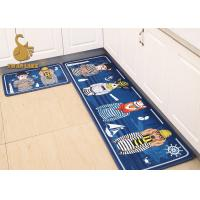 Buy cheap Household Kitchen Floor Mats Washable , Decorative Kitchen Rugs Water Absorbing from wholesalers