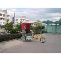 Buy cheap Passenger Rickshaw Tricycle from wholesalers