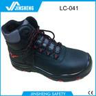 Buy cheap SM9001 2014 metal free oil field waterproof safety shoes from wholesalers