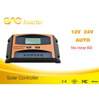 Buy cheap 12v 24v 60a solar controller best price solar charge controller from wholesalers