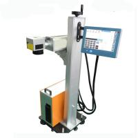 Buy cheap IPG Full Automatic Flying Laser Marking Machine 50W For Date And Batch from wholesalers