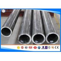 Buy cheap Seamless Cold Drawn Steel Tube For Mechanical Engineering E355 Carbon Steel from wholesalers