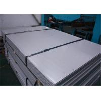 Buy cheap EN GB JIS Food Grade Stainless Steel Metal Sheet , Natural Color Hot Rolled Steel Coil from wholesalers