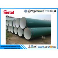 Buy cheap API 5L GR.B 3LPE COATING SEAMLESS CS PIPE HOT ROLLED 12IN SCH STD from wholesalers
