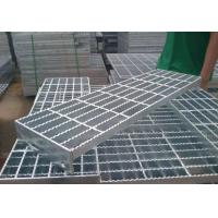 Durable Q235 Outdoor Galvanized Steel Stair Treads High Strength Material