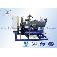 Buy cheap R404a Fusheng Screw Compressor Unit , Walk In Cooler Condensing Unit from wholesalers